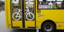 Новости | Теперь велосипеды можно перевозить в специальных маршрутках | velomoto.biz
