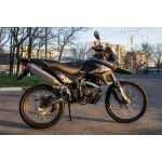 Shineray Мотоцикл Shineray XY 250GY-6B ENDURO